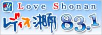 藤沢エフエム放送 株式会社