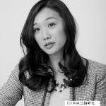 太田啓子(湘南合同法律事務所)を会員紹介のページに追加しました