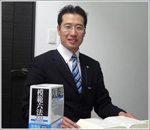 芳村司法書士事務所