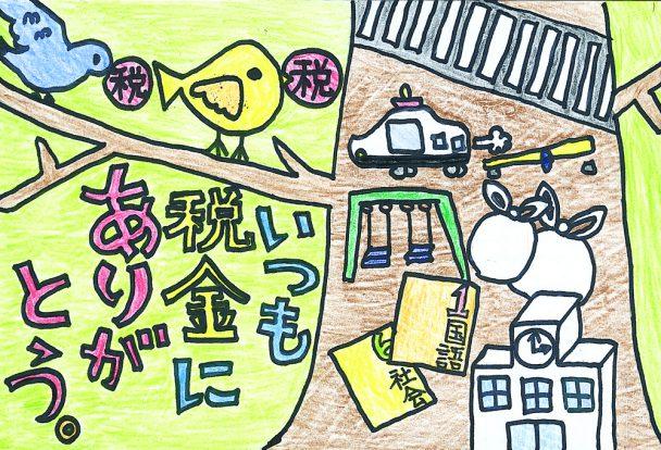 藤沢法人会 絵はがき作品