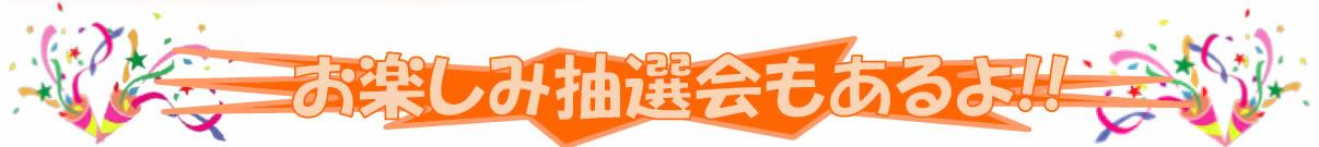 山形雄子 歌謡ショー